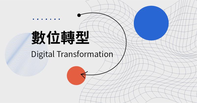 Blog - Digital transformation_3