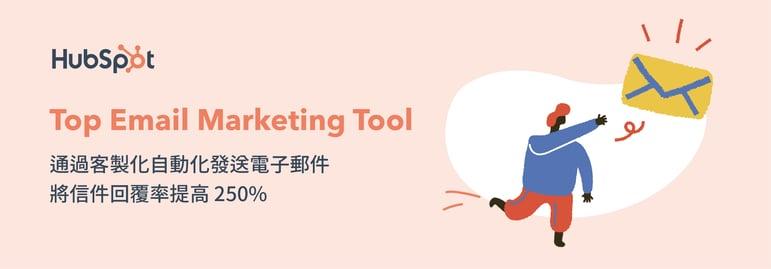 Blog - Online Marketing_4