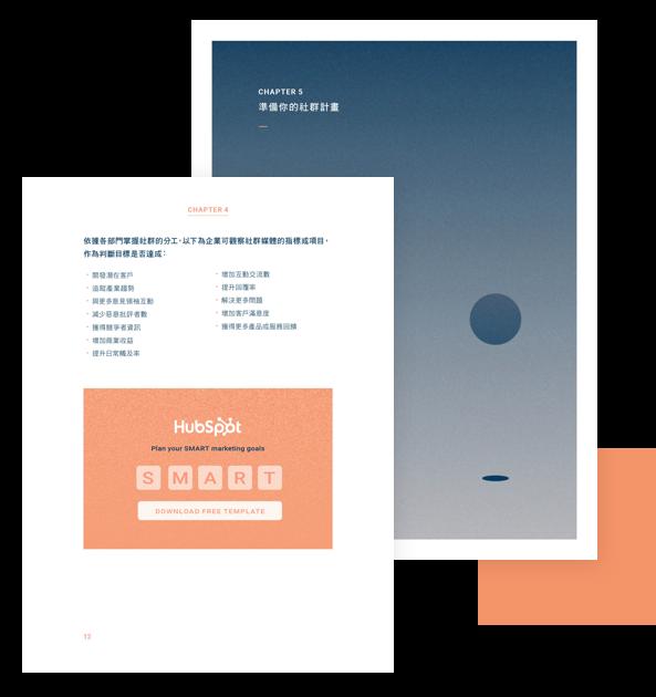 10min-ebook