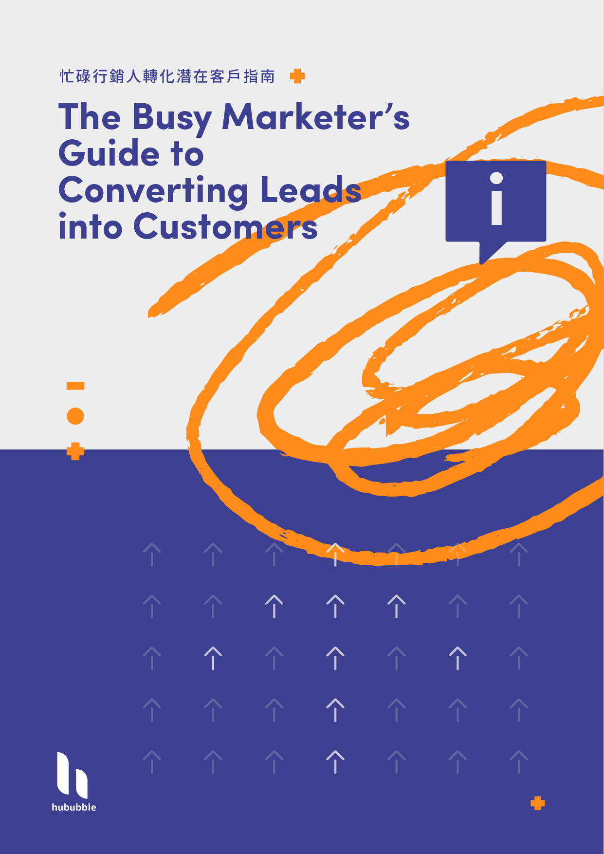 Busy marketer_book cover-s-1