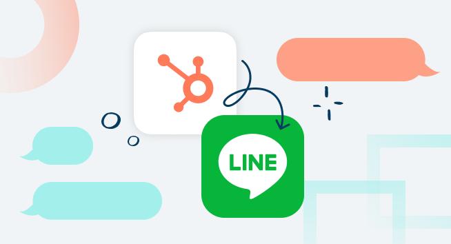 Line + HubSpot